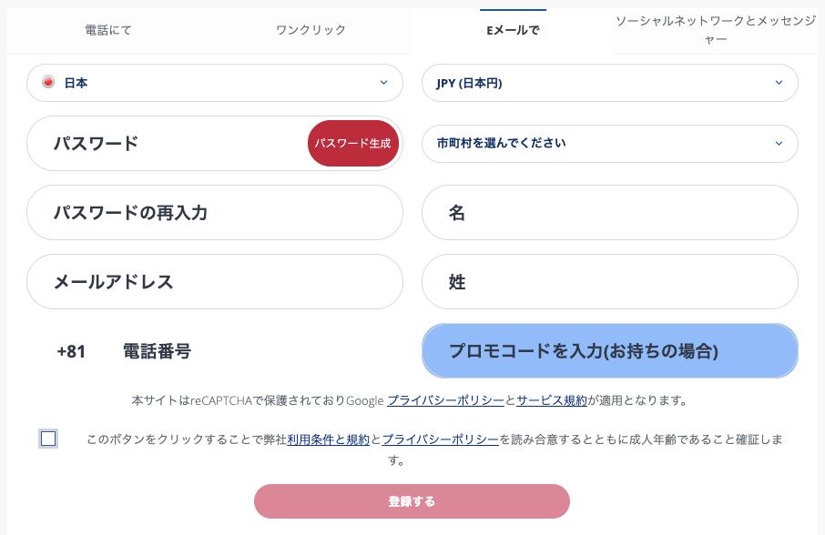 Casino Z 公式サイト